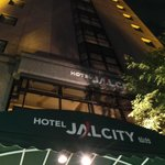 Photo de Hotel JAL City Sendai
