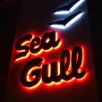 Foto de Sea Gull Motel