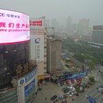 Foto de Crowne Plaza Jinan City Center