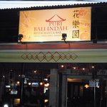 Photo of Restaurant Puri Bali Indah