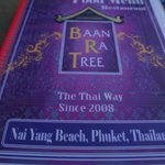 Baan Ra Tree Restaurant (The Thai Way) Foto