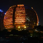 InterContinental Hangzhou resmi
