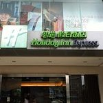 Holiday Inn Express Taichung Park Foto