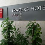 Φωτογραφία: Traders Hotel, Male, Maldives