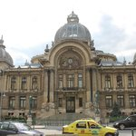 Photo of CEC Palace