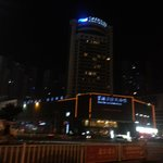 Photo de Blue Horizon International Hotel Linyi