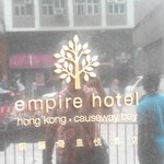 Foto de The Empire Hotel Causeway Bay