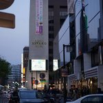 Photo of Hakata Miyako Hotel