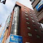 Photo of Apa Hotel Nagasaki Ekimae