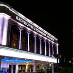 Φωτογραφία: Radisson Blu Edwardian Heathrow Hotel