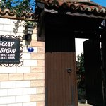 Tuncay Pension Foto