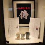 Samurai - A Small Restaurant