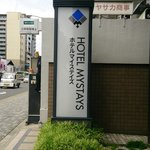 Photo of Hotel MyStays Kyoto Shijo