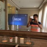 Waldorf Astoria Jerusalem照片