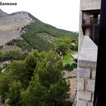 Photo de Parador de Jaen