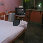 Photo of Hello Chengdu International Youth Hostel