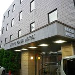 Photo of Kyoto Plaza Hotel