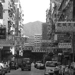 kowloon street near regal oriental