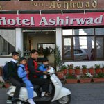 Photo de Hotel Ashirwad