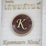 Photo de Kasemsarn Hotel