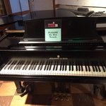 The piano that was used in all recordings