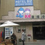 Photo de Hotel Biz Myeong-dong