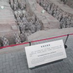 Terracota Warriors Site