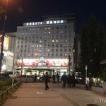 Photo of Hotel New Hankyu Osaka