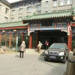 Photo de Traveler Inn Huaqiao Beijing