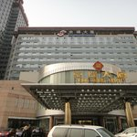 Photo of King Wing Hot Spring International Hotel