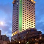 Photo of Holiday Inn Vista Shanghai