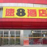 Photo of Super 8 Jilin Jilin Main Street