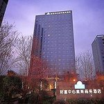 Photo of Days Inn Business Place Chongqing Fortune Plaza