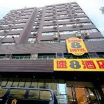 Photo of Super 8 Lanzhou Yongcang