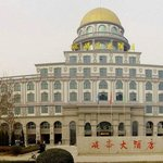 Photo of Kunlun Hotel