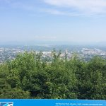 Stunning View of Roanoke and North