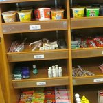 Pantry items for sale
