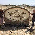 Entrance of the Shaba National Reserve