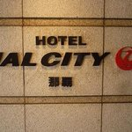 Photo of Hotel JAL City Naha