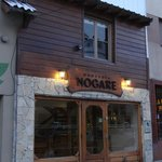 Photo of Hosteria Nogare