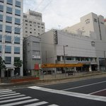 Foto de The Crown Plalace Hotel New Hankyu Kochi