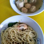 Mixed Dimsum soup and chicken noodle soup on Ayam Mi shop near sandat Bali on Sugriwa St- less t