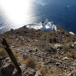Photo of Skaros Rock