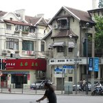 Photo of Old French Concession