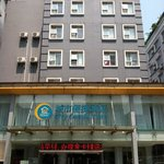 Foto City Comfort Inn Guilin Railway Station
