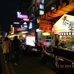 Part of Luodong Night Market