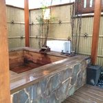 Private Hot Spring Bath Pool