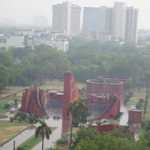 Foto de The Park New Delhi