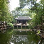 Photo of Garden of Contentment (Yugarden)