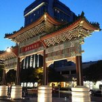 The Peninsula Beijing Foto
